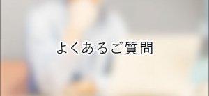 banner-qa3